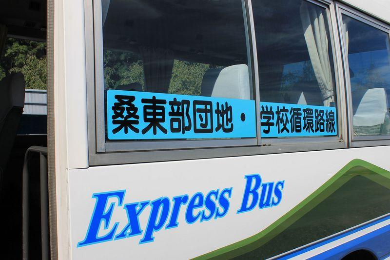 bus_img_0050
