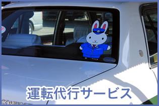 top_bnr_daiko